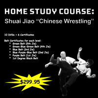Home Study Course: Shuai Jiao Chinese Wrestling Complete