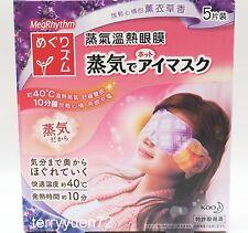 Kao MEGURISM Steam Warming Eye Mask JAPAN Lavender 5 pcs