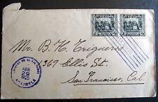 Salvador Cover Agajutla 1925 & Administracion Santa Ana
