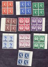 More details for gb eastern arabia muscat e2r 1952 tudor watermark definitives mnh blocks