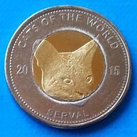 Puntland 25 shillings 2015 UNC Serval Cat Bi-metallic Bimetal unusual