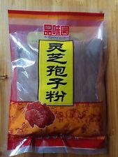 1 Bag Reishi Mushroom ,Ganoderma Lucidum, Lingzhi, Reishi Powder,250g