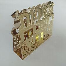 Napkin Holder Tissue Dispenser Paper Rack Table Decor Mint Judaica