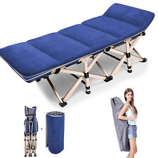 Outdoor Portable Folding Bed Cot Military Hiking Camping Sleeping Bed & Mattress