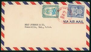 Mayfairstamps El Salvador 1950 to Mead Johnson Co Justice Flag Cover wwp_51011