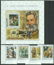 C248 2017 SIERRA LEONE SCIENCE & TECHNOLOGY TELEPHONE ALEXANDER BELL SET+BL MNH