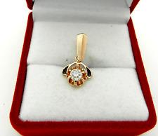 Vintage 583(14k) Pink Rose Gold Russian Soviet Enamel Accent Charm Pendant