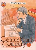 GENIUS FAMILY COMPANY da 1 a 6 [di 6] completa ed. Magic Press MX manga