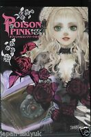 Poison Pink Official Complete Guide oop rare book japan