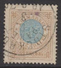 More details for sweden - 1872/9, 1r brown/blue stamp - perf 14 - f/u - sg 26