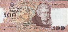 Portugal 500 Escudos  29.9.1994  P 180g  Prefix CJQ Circulated Banknote
