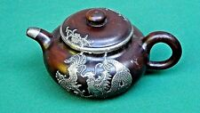 "ANTIQUE 19c CHINESE DARK BROWN CLAY METAL INLAID ""SUPREME""TEAPOT W/SILVER DRAGON"
