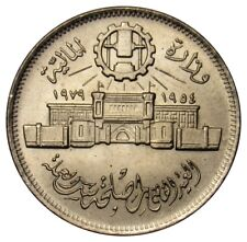 Egypt 10 Piastres coin 1979 km#485 Abbasia Mint UNC