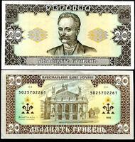 UKRAINE 20 HRYVEN 1992 P 107 UNC