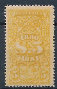 [59366] Peru 1880 good 5s MNH Very Fine stamp