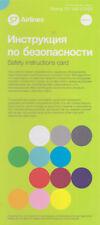 S7 Airlines Safety Card Boeing 767-300 VQ-BBI