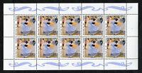 10 x Bund Nr. 2061 postfrisch KB Zehnerbogen Kleinbogen Johann Strauß 1999 BRD