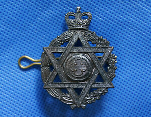 Regimental Army Cap Badge w. Lugs - Subdued Jewish Army Chaplains, Queens Crown