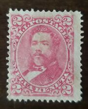 Hawaii stamp #43 2 cents used hinged