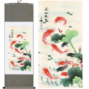 Chinese Koi Fish on Scroll Silk Scroll Wall Hanging New  (SSS-Koi)