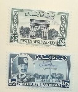 Afghanistan Stamp 399A-B  MNH  Cat $8.00