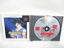 DRAGON BALL FINAL BOUT the BEST PS1 Playstation Japan Video Game p1