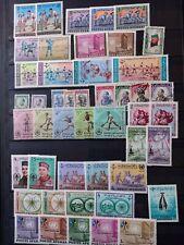 Afganistan, lotto francobolli