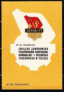 POLAND 1967 Matchbox Label - Cat.G#188 60 years of activity, trade union, employ