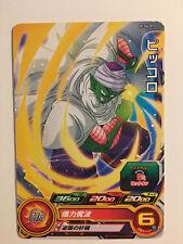 Super Dragon Ball Heroes Promo PCS6-07