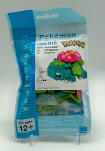 "Bandai ""VENUSAUR"" Pokemon Series OFFICIAL Nanoblock - (160 pieces)"