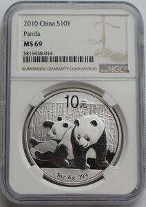 NGC MS69 China 10yuan 1oz coin 2010 China Panda silver coin