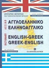 English-Greek & Greek-English Dictionary. With pronunciation of both Greek and E