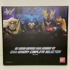 Complete Selection MASKED KAMEN RIDER W DX SOUND CAPSULE GAIA MEMORY Box BANDAI