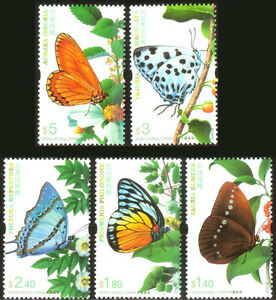 China Hong Kong 2007 Butterfly stamps