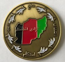USAF 311 Training Squadron Afghanistan Afghani Defense Language Institute Coin