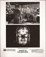 PF Ghost in the Machine ( Karen Allen )