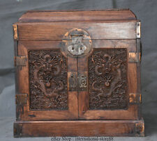"""17"""" Chinese Huanghuali Wood Dynasty Dragon Drawer Cabinet Cupboard Box Boxes"""
