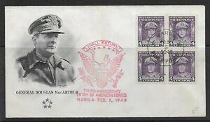 1948 Philippines FDC General Douglas MacArthur issue #519-21 blocks