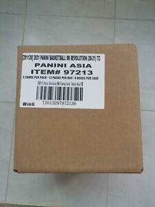 2020-21 Panini Revolution NBA Asia China Tmall Exclusive Sealed Case (8 Boxes)