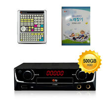 New TJ Taijin Media Car and Home Karaoke Machine System TKR-360CK for Korean