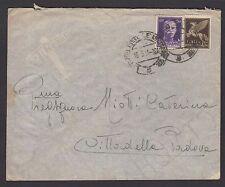 POSTA MILITARE 1941 Lettera PA da PM 22 a Cittadella (FMC)