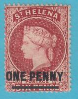 ST HELENA 29  MINT HINGED OG *  NO FAULTS VERY FINE !