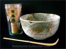 Japanese Tea Ceremony Matcha Bowl, Bamboo Scoop/100 Whisk YUKISHINO Set