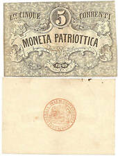 VENEZIA MONETA PATRIOTTICA 5 LIRE 1848 FDS # 3
