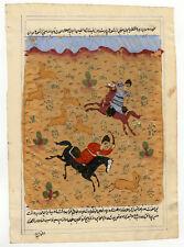 Vintage Arabic Persian Calligraphy & Art-2 Sided-Hunters on Horseback-Watercolor