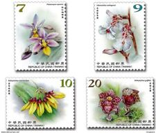 2018 TAIWAN Wild Orchids seris (IV) flower orchid stamp 4v