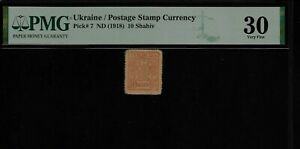 Ukraine Postage Stamp Currency 30 Shahiv  1918  PMG 30  P#7