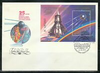 Russia 1982 space cover 25th Anniv. of Sputnik launch.Sc 5083 Mi Block 157