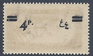 SYRIA 1926 FOUR PIASTERS ERROR OVPT ON GUM SIDE INVERTED & ON FACE SG 214C NH
