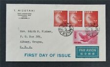 nystamps Japan Stamp Used Early FDC First Day Cover